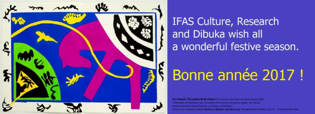 Dibuka Multimedia Francophone Library